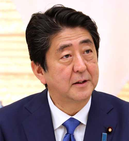 Spoofflé exclusive: Shinzo Abe's letter nominating Donald Trump for Nobel Peace prize